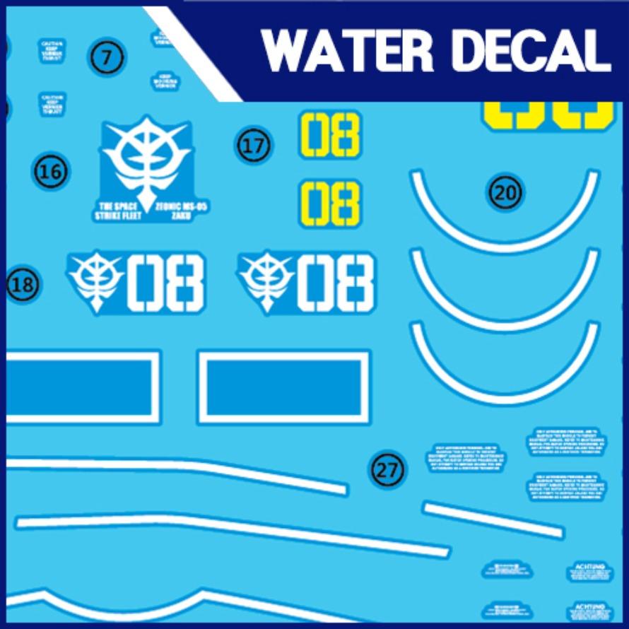 hg the origin 13 char aznable s zaku 1 water decal